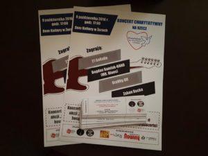 bilety_na_koncert_rocka