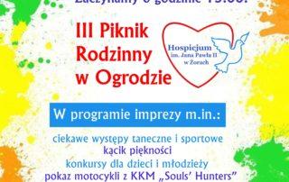 piknik_rodzinny_2017